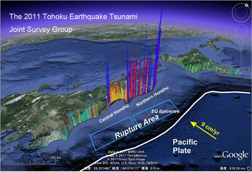 "essay on earthquake in japan 2011 Find an answer to your question essay on ""earthquake and tsunami of japan in 2011"" in hindi."